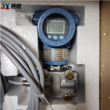 天长双法兰液位变送器 测量密封容器防腐型双法兰液位计