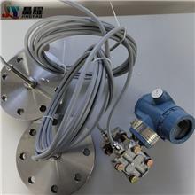 晶耀仪表 双法兰液位变送器 可定制 液位变送器生产厂家