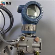 源头工厂 JY 3351GP型 双法兰液位变送器 液位感应器厂家批发