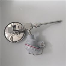 安徽晶耀WSS系列 远传双金属温度计 不锈钢双金属温度计 温度仪表生产厂家