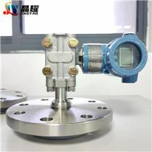 安徽晶耀仪表厂家 JY 3351LT 单法兰液位变送器 测量液体液位变送器