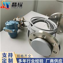 法兰液位传感器 双法兰差压液位变送器