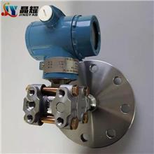 JY-3351 GP单法兰液位变送器 测量液体变送器生产厂家