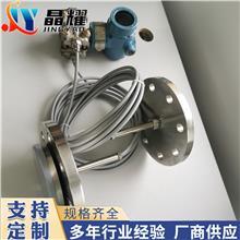 单双法兰远传 液位变送器 高精度电容式差压 液位计传感器