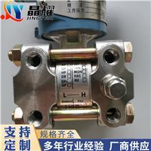 源头厂家供应差压变送器  防爆压力变送器  品质好  价格优惠