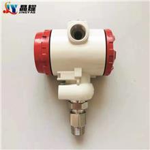 厂家生产压力变送器 差压变送器  变送器质量放心