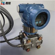 安徽晶耀JY 3351GP型 双法兰液位变送器 液位传感器厂家批发