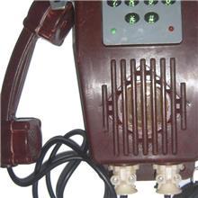 矿用电子电话机 KTH104 井下掘进头 装载点固定电话机