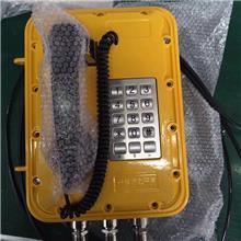 矿用防爆电话机 KTH104 煤矿硐室用固定电话机
