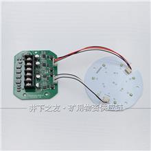 DGS矿用隔爆型LED巷道灯机车灯投光灯DGY/DGE防爆光源驱动电路板