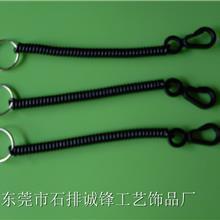 工厂销售_弹簧绳钩扣 _彩色钥匙圈塑料_弹簧绳透明_诚锋