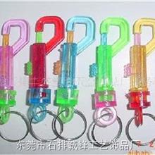 厂家销售_彩色塑料扣_钥匙圈链条气泡塑料扣_挂件钥匙扣大号塑料扣三件套_诚锋