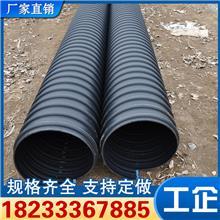 hdpe钢带波纹管 高密度聚乙烯PE钢带增强螺旋波纹管 各种规格多样可定