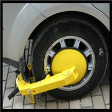 违规车辆锁车器 汽车锁车器 防盗锁车器