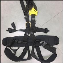 耐磨高空作业安全带 五点式消防救援安全带双钩保险安全带