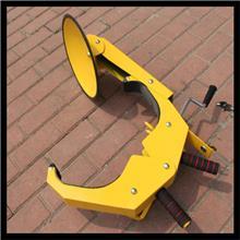 汽车锁车器   车辆防盗锁车器 加厚小吸盘车轮锁
