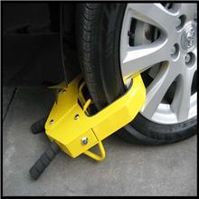 汽车防盗锁汽车锁 小车锁车器 车胎吸盘式车轮锁