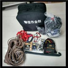 攀登装备包 攀登包作业包 救援安全带 安全绳 直升机索降装备