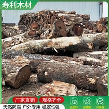 大径南美胡桃木 琥珀木 可开生态艺术大板 家具用料地板料