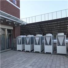 出租中央空调机组 大量现货型号齐全 北京华峰空调租赁
