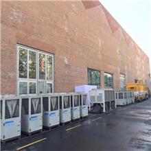 出租二手中央空调 租赁二手风冷模块机组