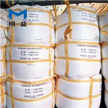 烟气脱硫工业级小苏打 明益工贸 河南翻砂成型工业级小苏打吨包