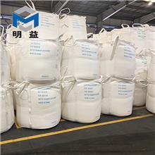 河南小苏打生产厂家 工业级小苏打 明益工贸 工业级碳酸氢钠