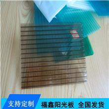 兴城阳光板_葫芦岛阳光板厂家_十五年质保阳光板_顶棚阳光板加工