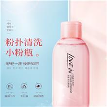 美妆蛋清洁液 粉扑清洁剂 有效清洗粉扑中的油脂