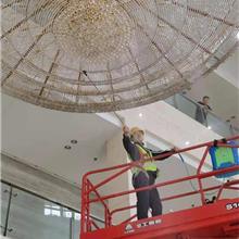 高空作业团队  大厅水晶吊灯清洗 大型吊灯清洗标准 湖北省高空清洗团队
