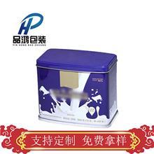 食品铁盒品鸿包装礼品铁盒其他异性铁盒