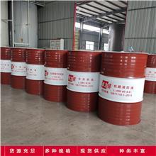 现货出售 环保冷冻油 压缩机冷冻油 工业润滑油