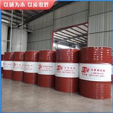 空调冷冻油 合成冷冻机油 合成压缩机油 价格报价