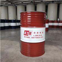 螺杆机冷冻油 46#冷冻机油 工业冷冻机油 出售供应