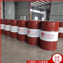 螺杆机冷冻油 合成环保机油 冷冻机油 厂家价格