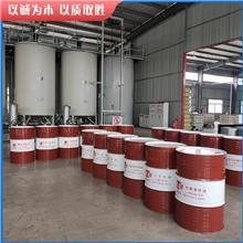 冷冻机油 空气压缩机润滑油 压缩机冷冻油 市场价格