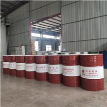 螺杆机冷冻油 工业润滑油 A级冷冻机油 长期出售