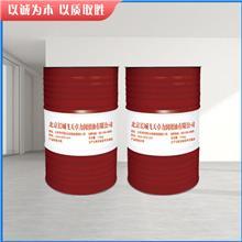 长期出售 长城润滑油 冷冻机油 压缩机冷冻油