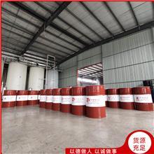 市场供应 压缩机冷冻油 冷冻机油 制冷空气压缩机润滑油
