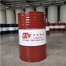 常年销售 合成冷冻机油 螺杆机冷冻油 冷冻机油