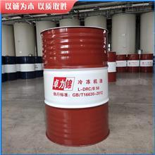 冷冻机油 环保冷冻油 压缩机冷冻油 销售报价