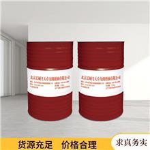 长期供应 工程系统润滑油 全损耗系统用油 工业润滑油