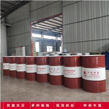 现货出售 螺杆机冷冻油 压缩机润滑油 空压机油