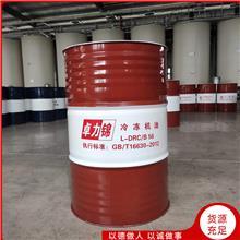 厂家出售 压缩机冷冻油 空调冷冻油 润滑油