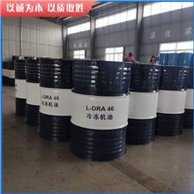 润滑油 冷冻机油 压缩机冷冻油 现货直供