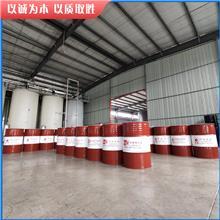 山东出售 螺杆机冷冻油 冷冻机油 润滑油