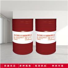 环保冷冻油 压缩机油 冷冻机油 厂家价格