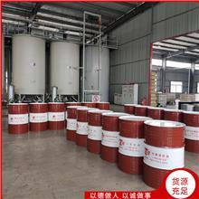 冷冻机油 环保冷冻油 合成冷冻机 厂家价格