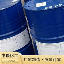 乙酸乙酯有机化工原料 工业溶剂 乙酸乙酯销售 现货批发