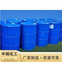 化工产品生产 化工乙酸乙酯 化工原料厂家 直销价格